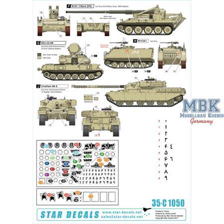 Iranian Tanks & AFVs # 1