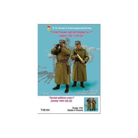 Soviet artillery crew I (winter 1941-43)