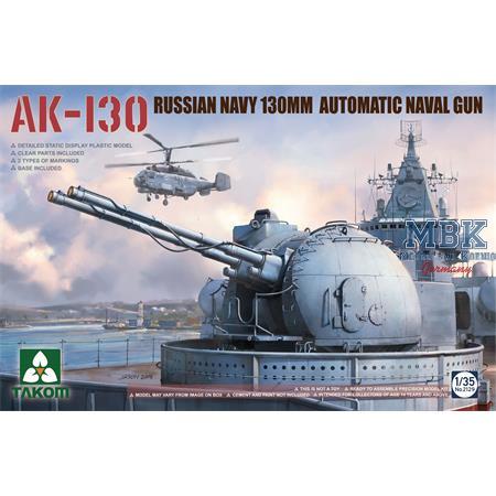 Russian AK-130 Automatic Naval Gun Turret