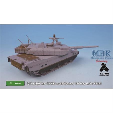 JGSDF Type 10 MBT Detail up set