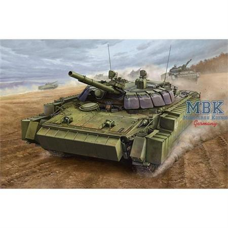 BMP-3 M with upgrade armour