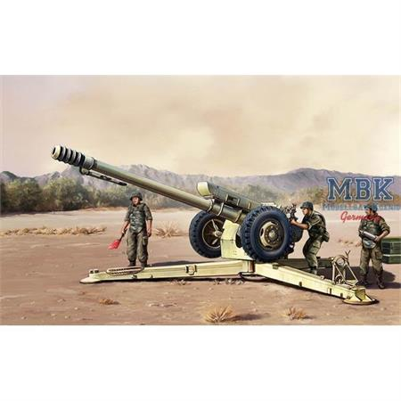 Soviet D30 122 mm Howitzer early