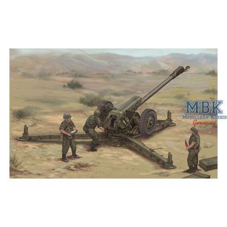 Soviet D30 122 mm Howitzer late
