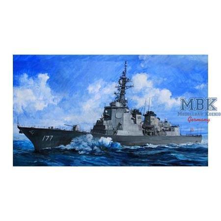 JMSDF DDG-177 Atago Destroyer