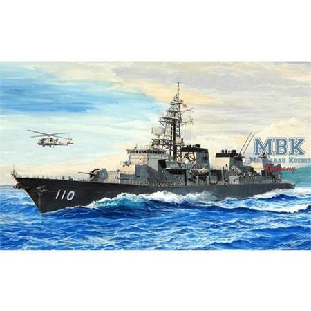 JMSDF Takanami Destroyer
