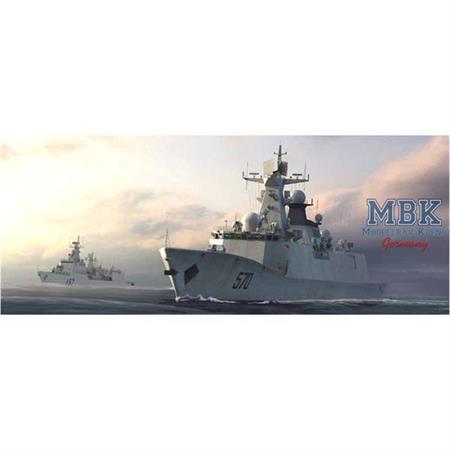 PLA Navy Type 054A FFG-529 Zhoushan