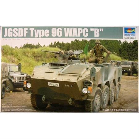 JGSDF Type 96 WAPC Type B (.50cal M2 MG)