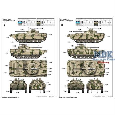 Russian BMP-2D IFV