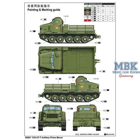 Soviet AT-T Artillery Prime Mover