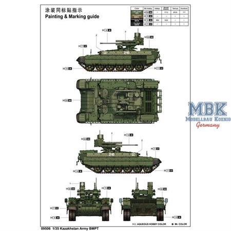 """BMPT """"Ramka"""" (Kazakhstan Army)"""