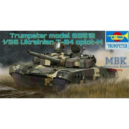 Ukrainian T-84 BM Oplot