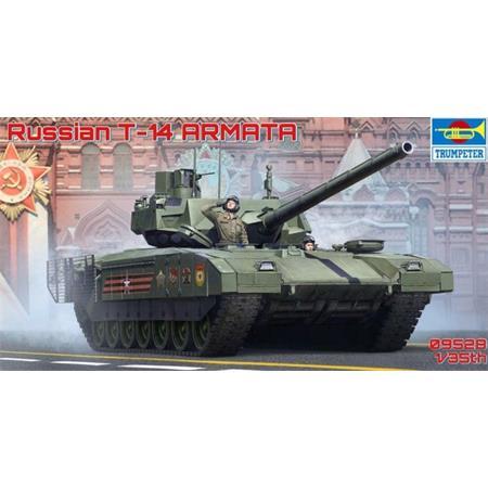 Russian T-14 Armata MBT