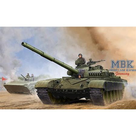 T-72A Model 1979 MBT