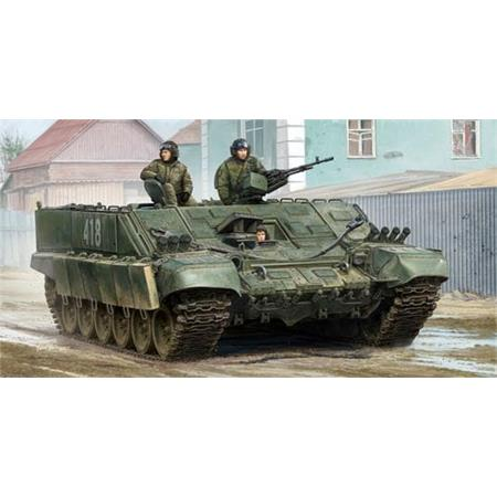 Heavy flamethrower personnel carrier BMO-T