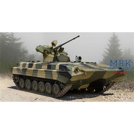 "BMP-1 with ""Basurmanin"" Upgrade"