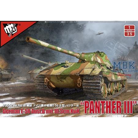 "German Medium tank E-50 ""Panther II"""