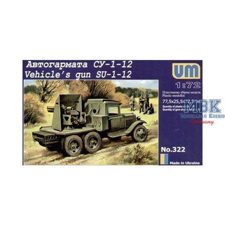 Vehicle Gun SU-1-12