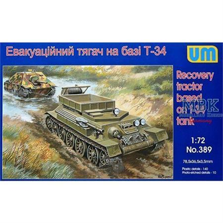 Recovery tractor based on T-34 tank