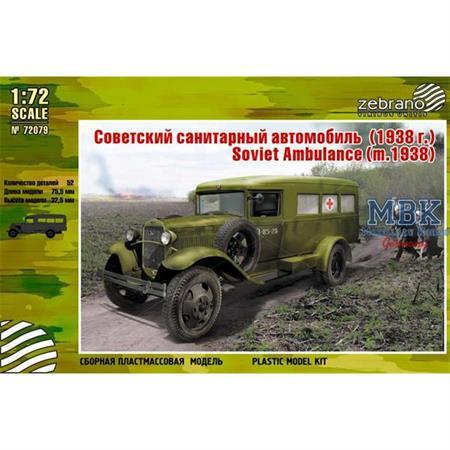 Soviet Ambulance (m.1938)