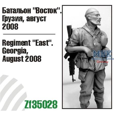 Battalion 'East'. Georgia, August 2008
