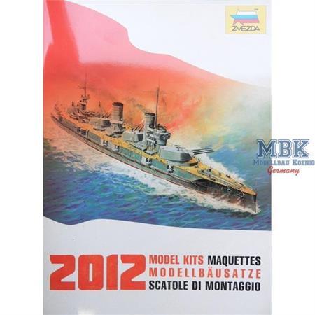 Zvezda Katalog 2012