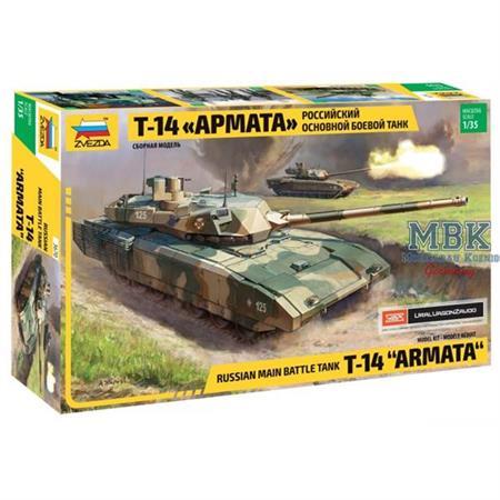 T-14 Armata Russian MBT