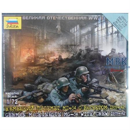 1:72 WWII  dt. MG-Trupp (2 Trupps)