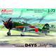 Yokosuka D4Y5 Judy 'Night Fighter'