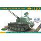 AMX-13 DCA twin 30mm AA