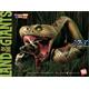 Land of the Giants - Snake Scene