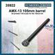 105mm barrel for AMX-13