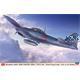 Mitsubishi A6M5c Zero Fighter Zeke Type 52 Hei