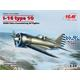 I-16 type 10, WWII China Guomindang AF Fighter