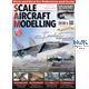 Scale Aircraft Modelling Juli 2019