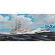 German Gneisenau Battleship (1:200)