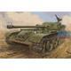 Soviet SU-102 Tank Destroyer