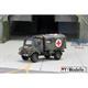 Unimog U1300L - KrKw