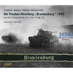 """Die Panther-Abteilung """"Brandenburg"""" 1945"""